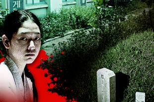 Hátborzongató történetek, városi legendák Dél-Koreából