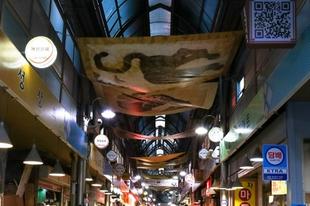 Tongin piac