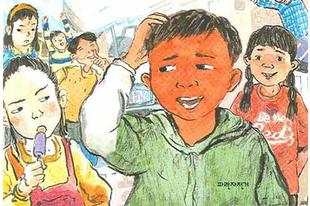 Multikulturális család Dél-Koreában