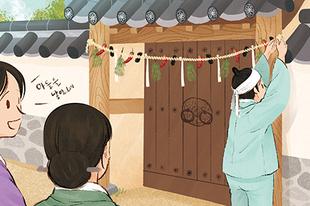 Születési hiedelmek és hagyományok Koreában