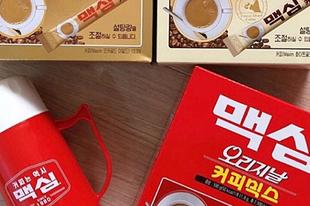 Dél-Korea: az instant kávék fellegvára