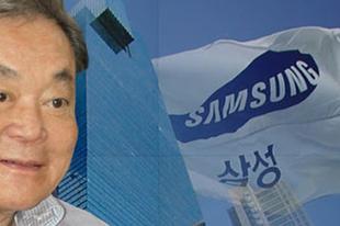 Elhunyt Dél-Korea leggazdagabb embere