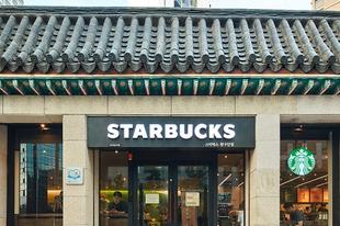Dél-Korea és a Starbucks