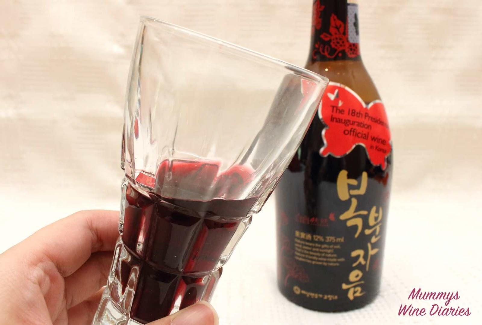 alkohol_5_kep_bokbunja_mummyswinediaries.jpg