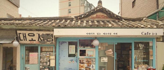 seochon_boritokep.jpg