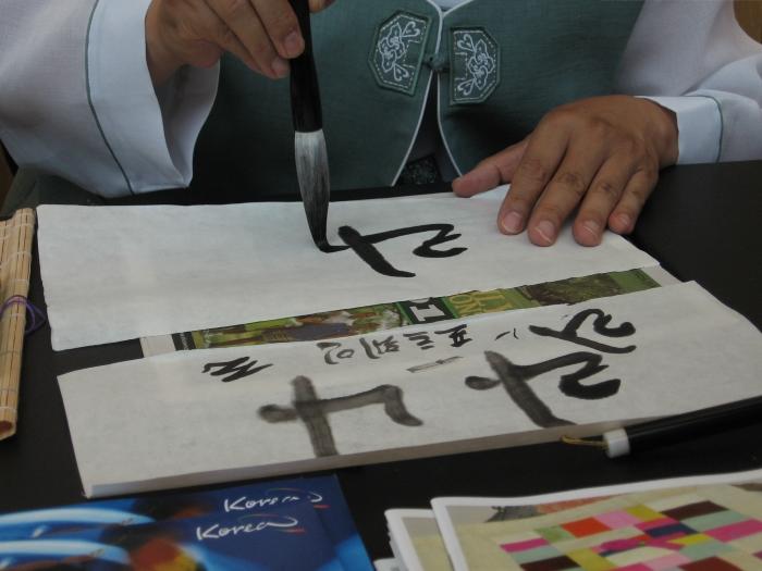 11_korean_calligraphy.jpg