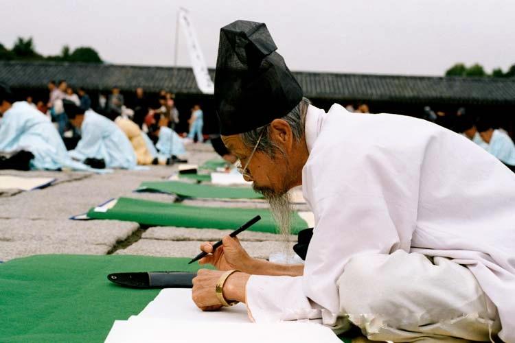 4_gwageo_traditional_exam.jpg
