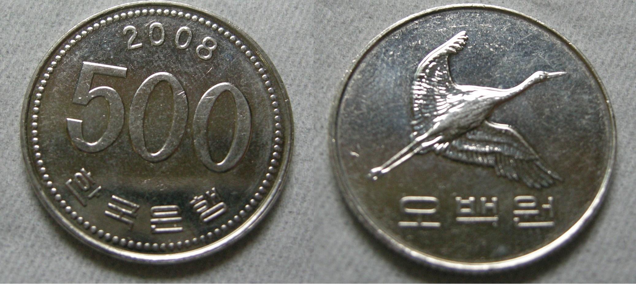 500-won-coin.jpg