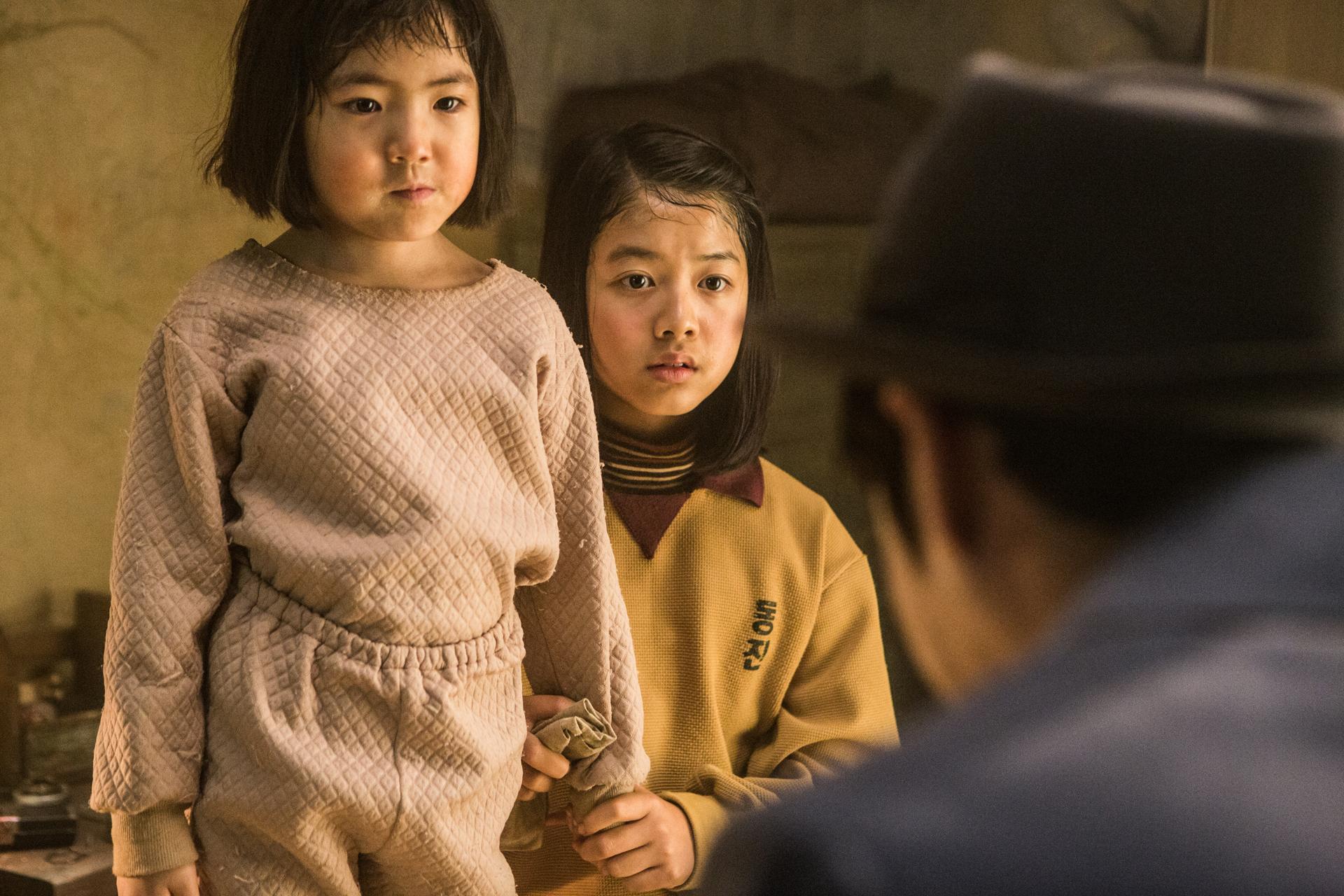Hong Gil-dong és újdonsült segédei