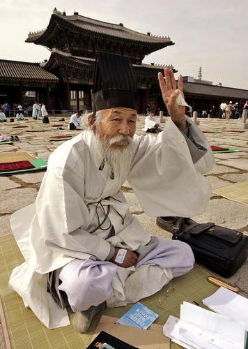 7_gwageo_confucian_yangban.jpg