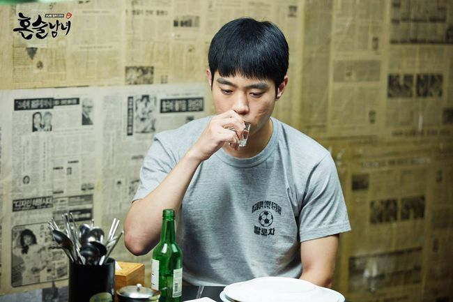 8_drinking_solo-kim_dong-young.jpg