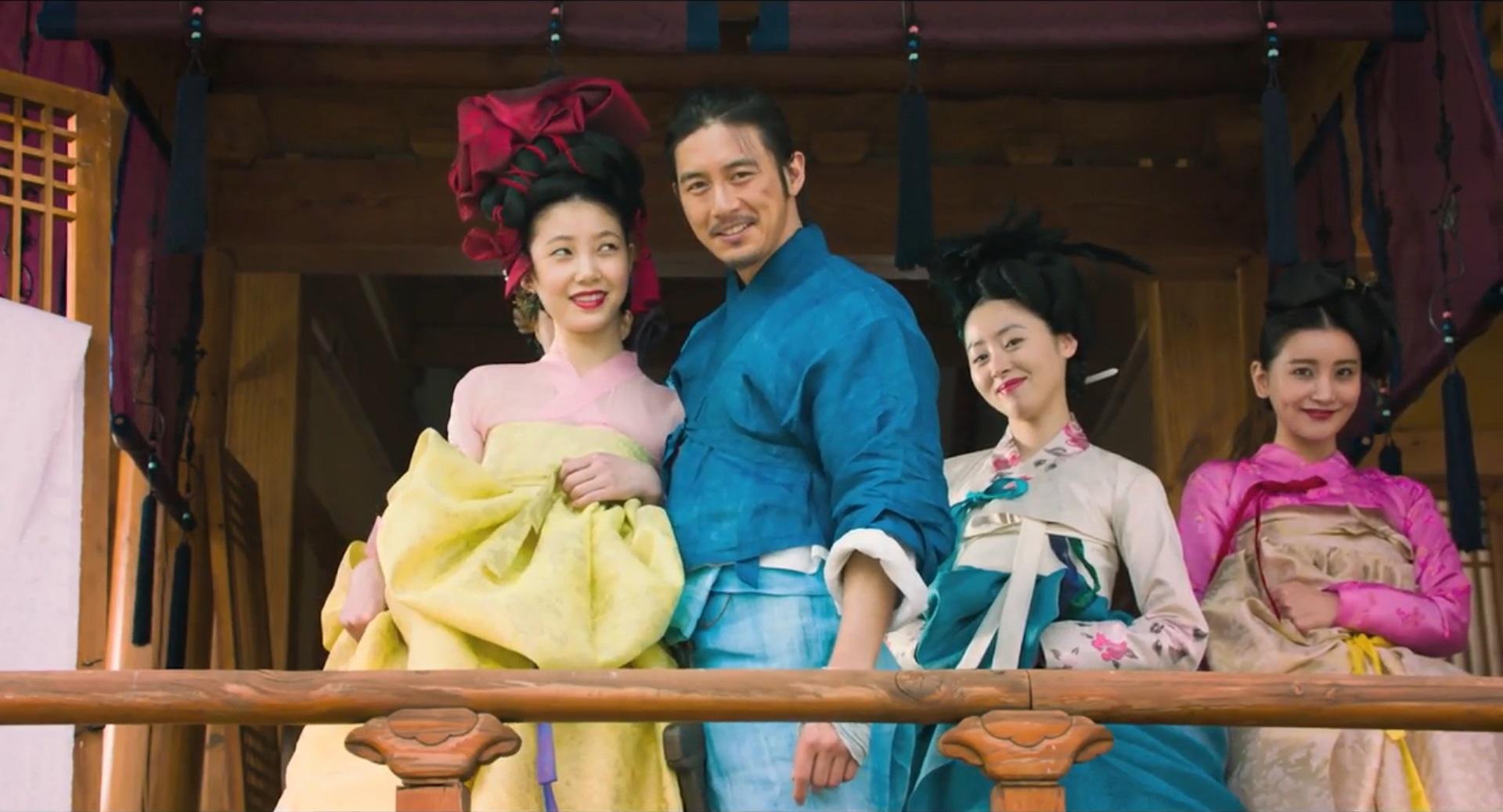A fiatal zseni, Gong-jin