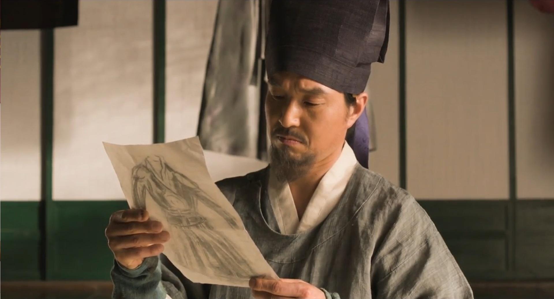 A mester, Dol-seok