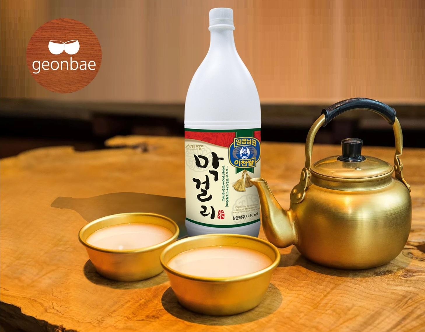 alkohol_2_kep_makgeolli_gonbae_com.jpg