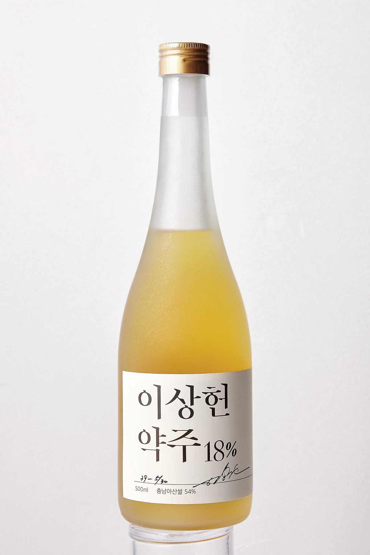 alkohol_4_kep_cheongju.jpg