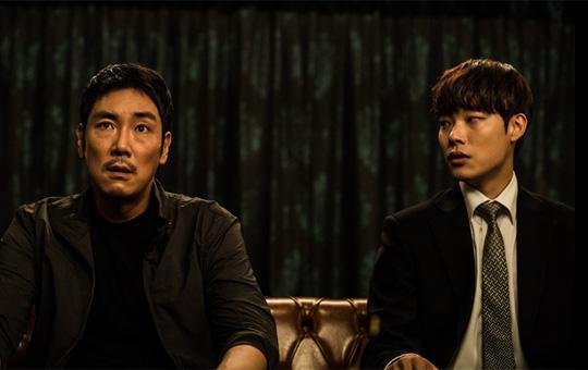 believer_won-ho_nyomozo_cho_jin-woong_es_rak_ryoo_joon-yeol.jpg