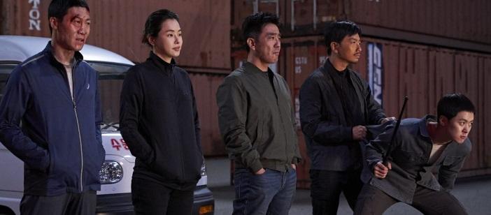 extreme_job_a_defektes_detektivek_balrol_jobbra_ma_jin_seon-kyu_jang_lee_hanee_go_ryu_seong-ryong_young-ho_lee_dong-hwi_es_jae-hoon_gong_myung.jpg