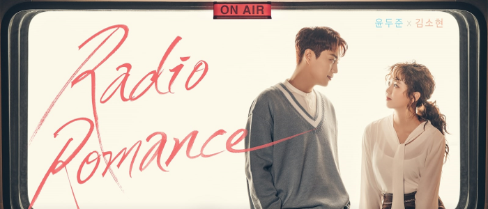 header_radio_romance.png