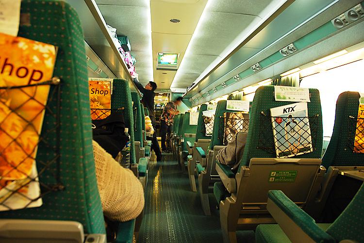 kep_6_kai-inkorea_blogspot.JPG