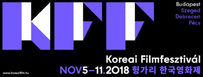 koreai_filmfesztival_header.jpg