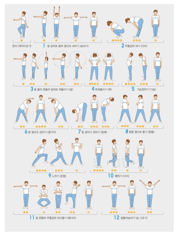 korean-national-gymnastics.jpg