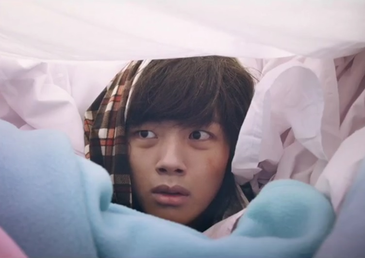 shoot_me_in_the_heart_yeo_jin-goo.jpg