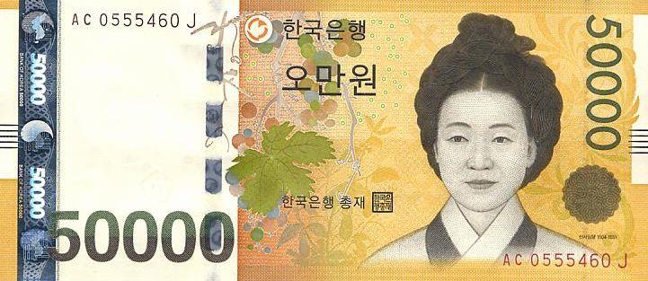south_korea_b53.jpg