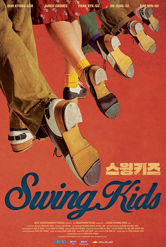 swing_kids.jpg