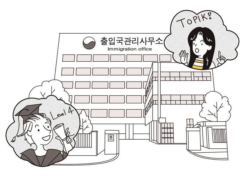 while_in_korea3.jpg