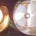 LED, xenon vagy halogén?