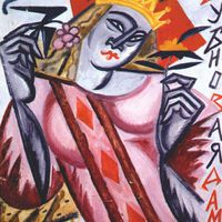 A MŰVÉSZET FORRADALMA - Az orosz avantgárd a Magyar Nemzeti Galériában