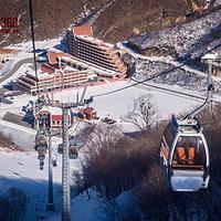 Észak-Korea új sícentruma, retro liftekkel