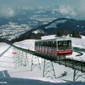 Hartkeiserbahn - siklóból gondola-lift