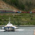 Szárnyashajóval végig a Bajkálon - NKPK 11.