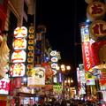 Japán a legtöbb legrégebben működő cégek országa