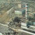 24 éve történt... - A csernobili katasztrófa története