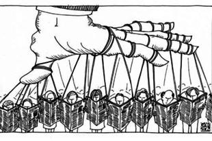 Értelmezési furcsaságok a kormány médiahálózatánál