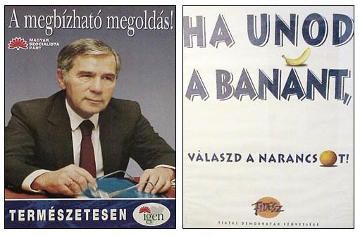 bananoshorn.jpg