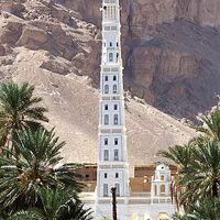 A jemeni Tarim városát választották az iszlám kultúra fővárosának a 2010-es évre
