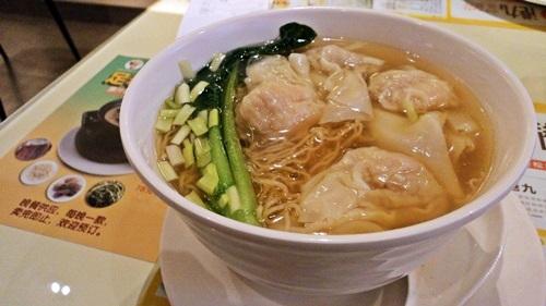 Won-ton leves, garnélával töltött levesbetéttel (vagy minek nevezzem)