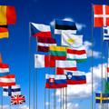 Európai Egyesült Államok