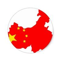 Ha lassul a kínai gazdaság