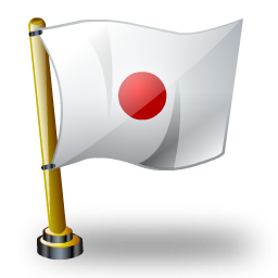 japanese-flag.png