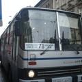 Az utastájékoztatás a BKV-nál...