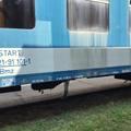 Tárolóvágányokon rohadnak a legjobb vasúti kocsik