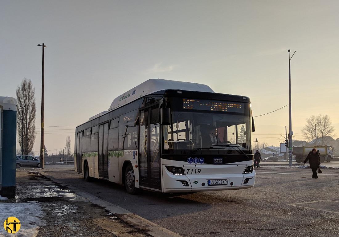 Egy török gyártású BMC