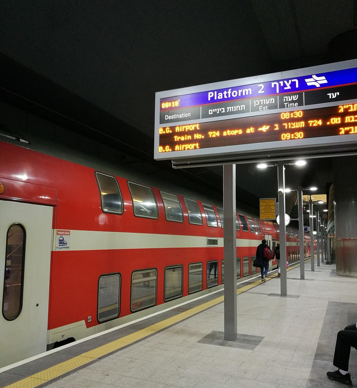 Az új vonallal együtt egy új földalatti főpályaudavart is kapott Jeruzsálem, ami a Jerusalem – Yitzhak Navon nevet viseli. A most zajló uatsforgalmi próbaüzem során még 'csak' félórás ütemben járnak itt a vonatok