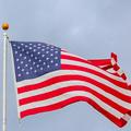 Veszélyes a TikTok, ezért kitiltják Amerikából?
