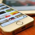 7 ötlet Instagram-oldaladhoz!