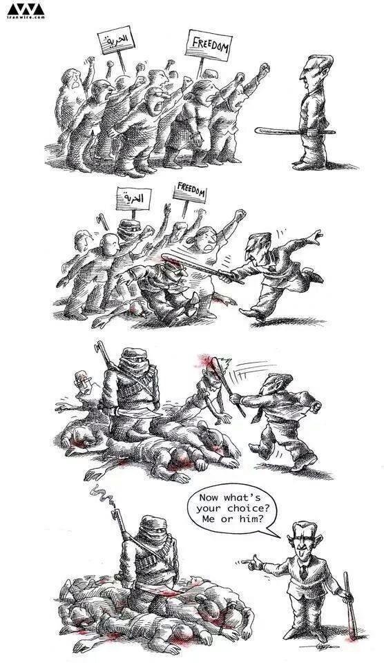 AssadStrategy.jpg